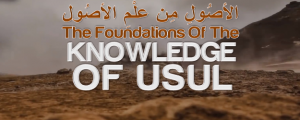 Fiqh English Books Collection | HasbunAllah